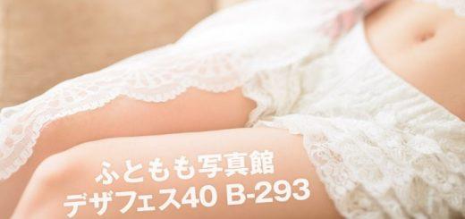 f745c923cb1c2580f52168cae8fd2746